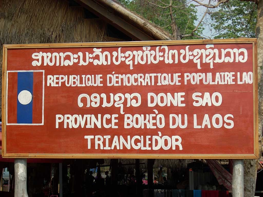 Thailand.Northern-Delights.lao-signboard