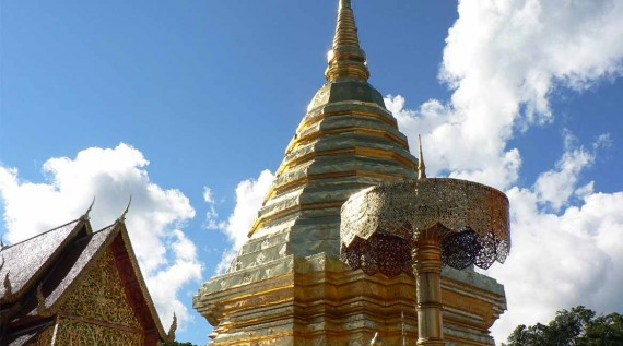 Thailand VIP trail. Doi Suthep. Chiang Mai